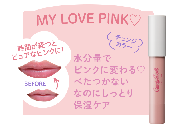 MY LOVE PINK