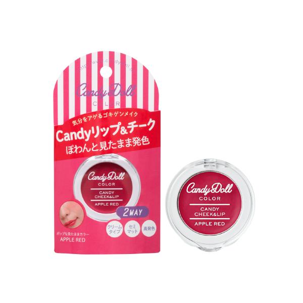 キャンディリップ&チーク<アップルレッド>