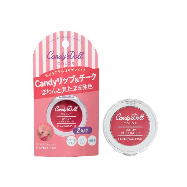キャンディリップ&チーク<フラミンゴピンク>