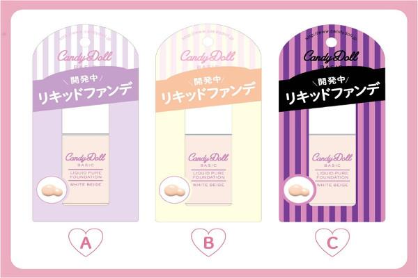 新商品開発プロジェクト 第4弾♡ LINE@アンケート結果発表☆