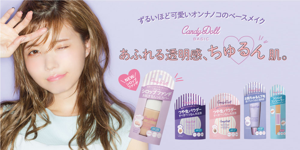 candy_web_syrop_tp