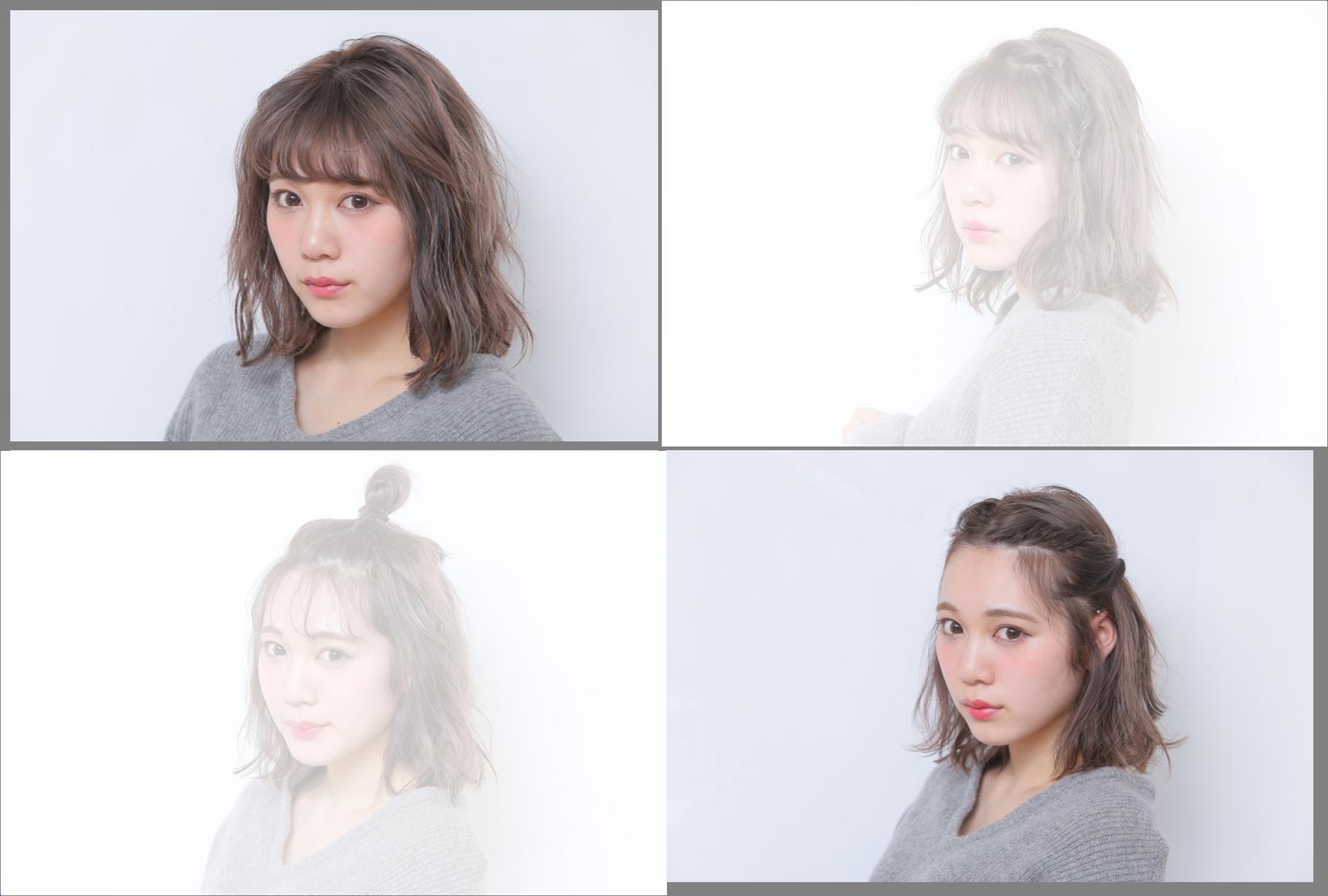 前髪アレンジだけ!いつもと違うワタシ♡ 【第1弾】