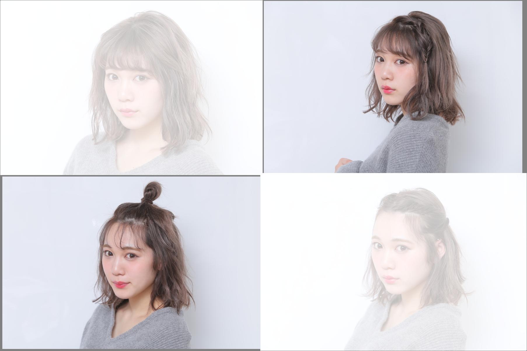 前髪アレンジだけ!いつもと違うワタシ♡ 【第2弾】