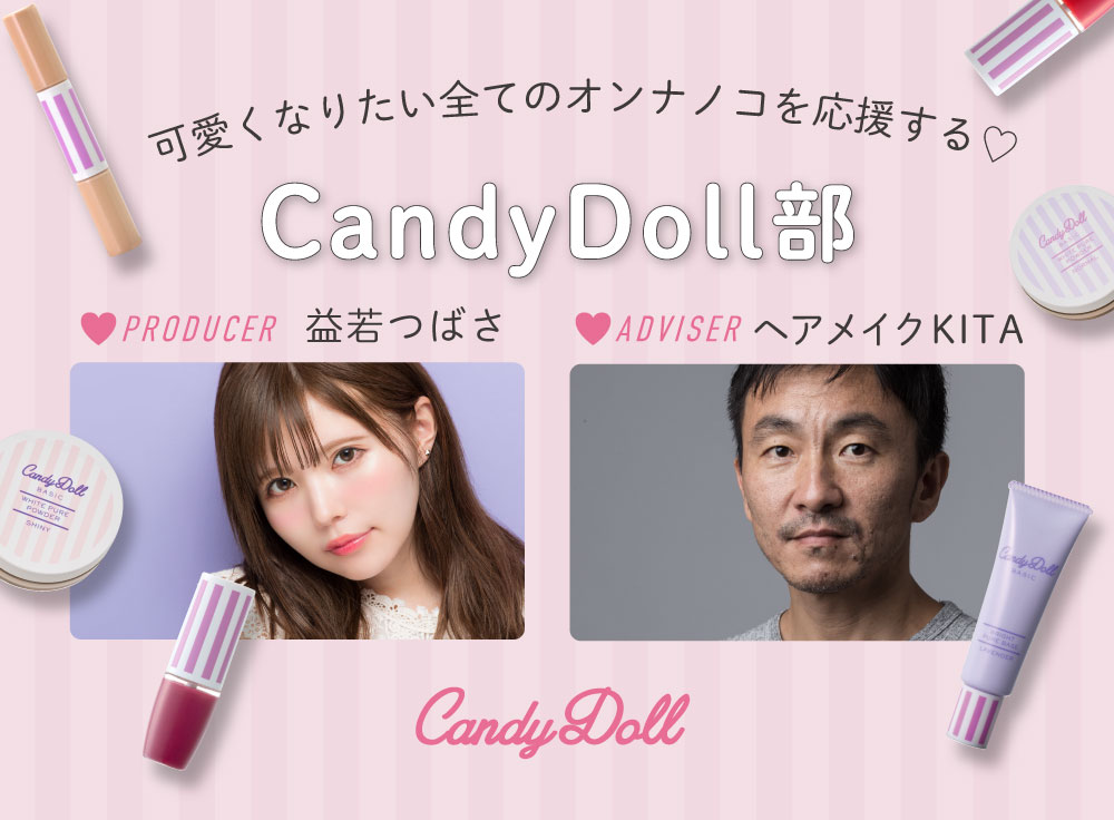 candydoll_club