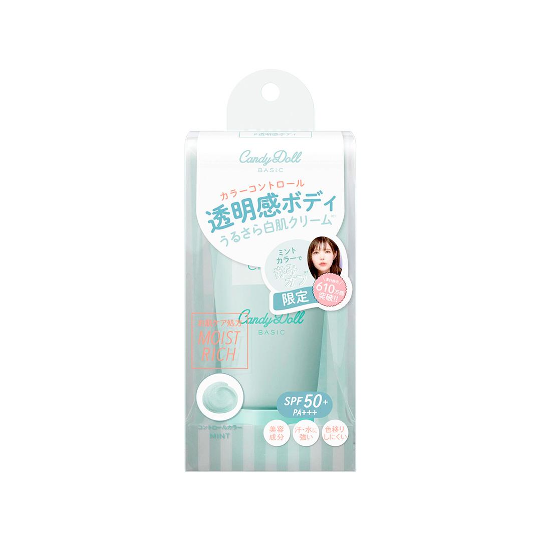 CandyDoll ブライトピュアクリーム<ミント>